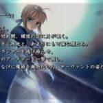 図解【Fateシリーズをどれから見るか】おすすめの順番と評価、感想