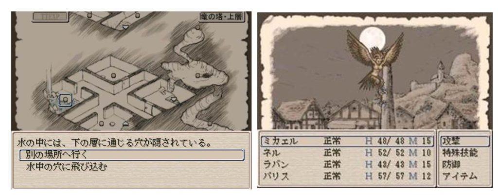 ruina廃都の物語の感想の画像