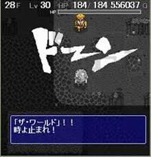 ローグライクフリーゲームの図