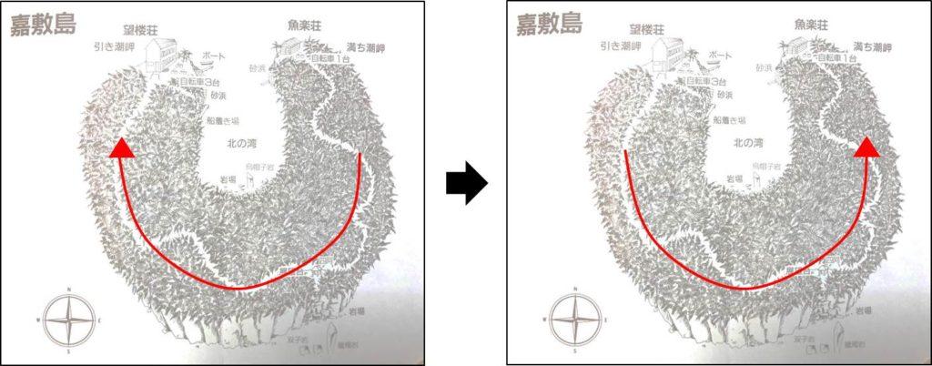 孤島パズルの解説の図