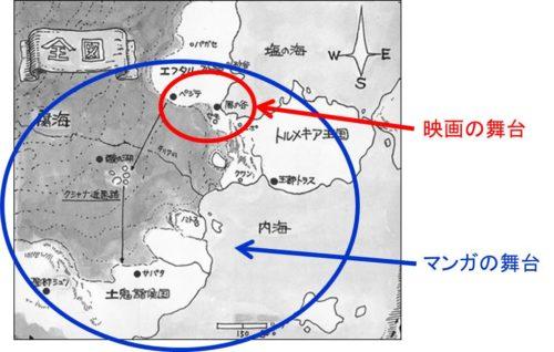 風の谷のナウシカの地図