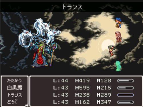 ドラゴンファンタジー2の追加パッチの図