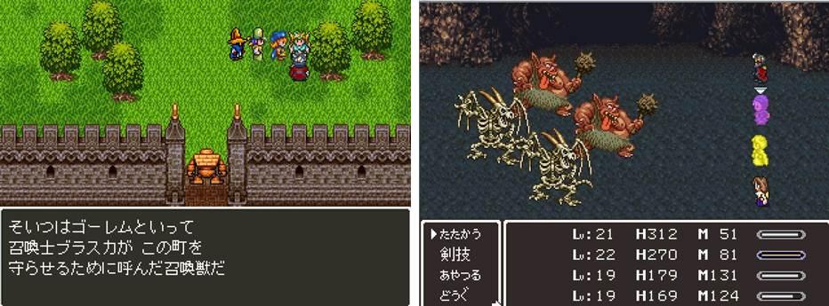 ドラクエクローンゲームの画像