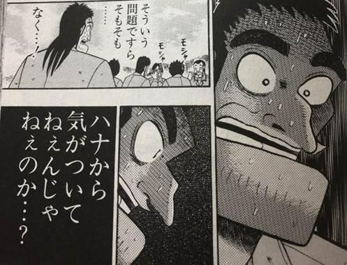 最強伝説黒沢1巻のあらすじの図